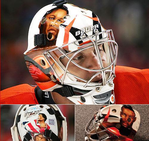 Ray Emery Mask